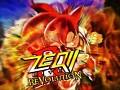 ZEQ2-Lite Revolution Gold Edition (ZEQ2 Lite)