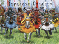 Japanese Dynasty