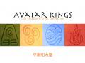 Avatar Kings: Last Airbender Total Conversion