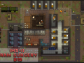 [MS-I] Brain surgery