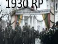 1930 RP