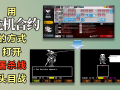 Genocide Bosses in various difficulty levels