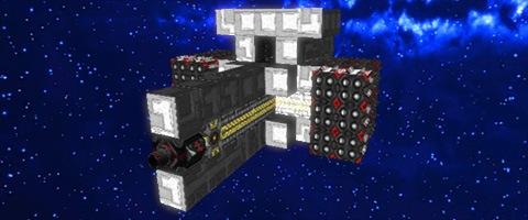 blockship