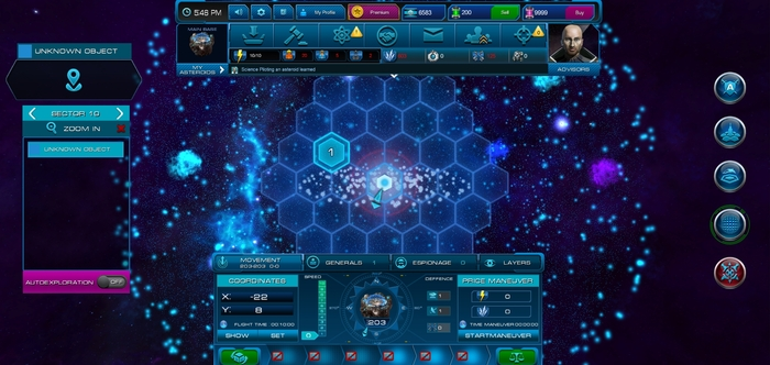 In-game screenshot of Oort Cloud scene