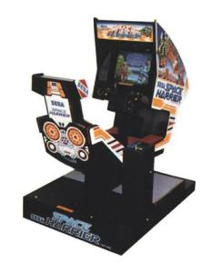 An original Space Harrier arcade cabinet