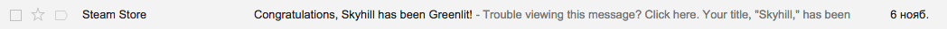 Skyhill_greenlit_email