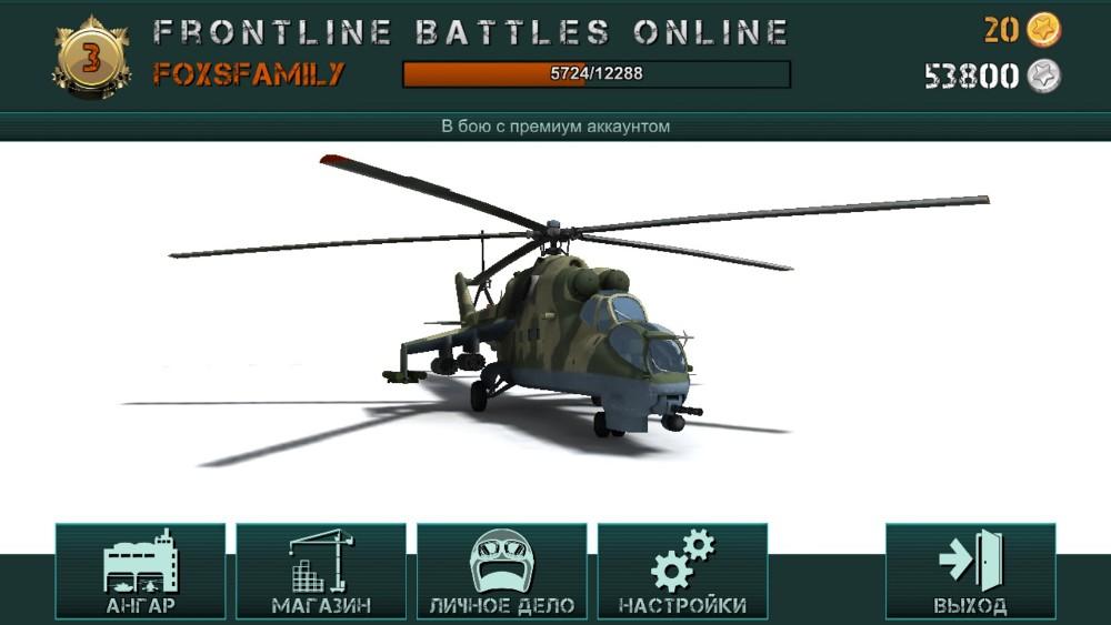 Frontline Battles Online 1