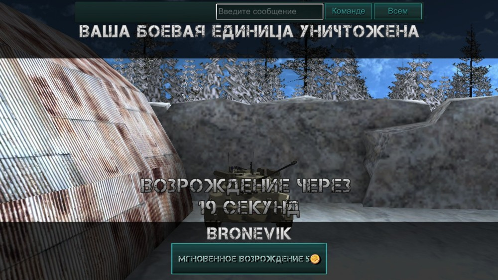 Frontline Battles Online 2