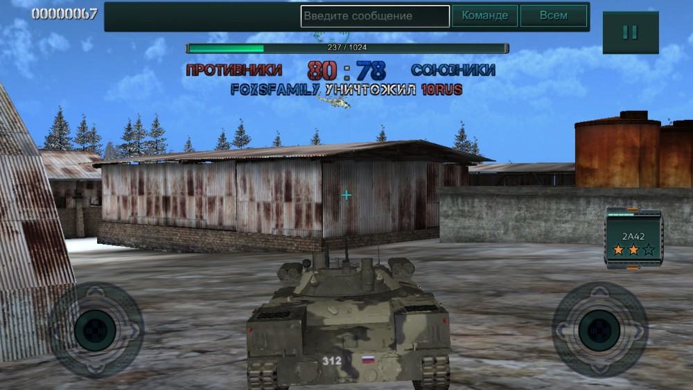 Frontline Battles Online 3