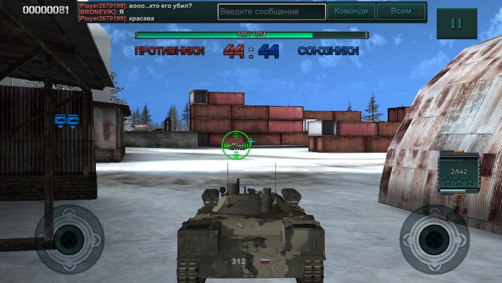 Frontline Battles Online 4
