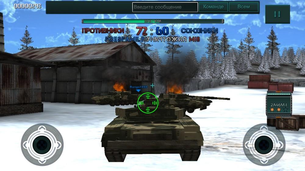 Frontline Battles Online 7