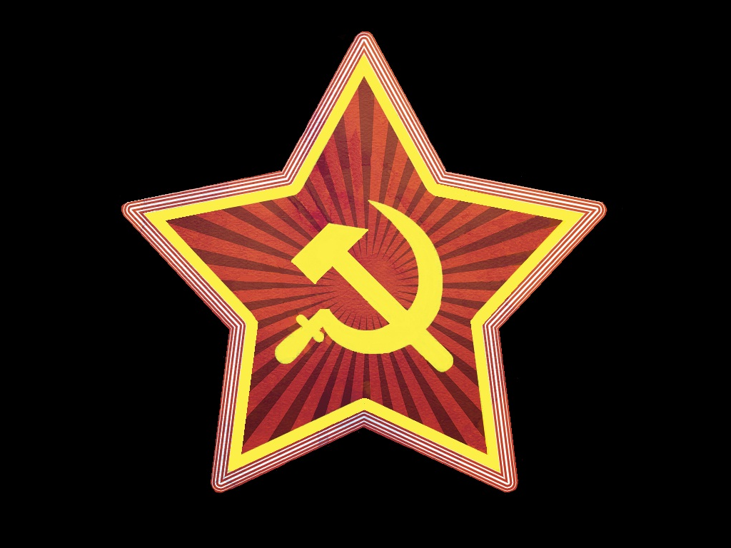 звезда из символов ссср картинки