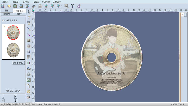 discouraged_workers_ost_fomtec_label