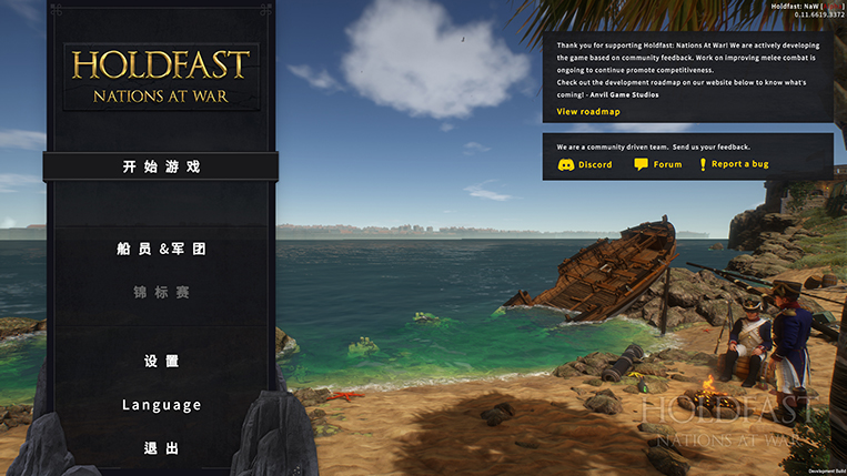 Holdfast NaW - Language