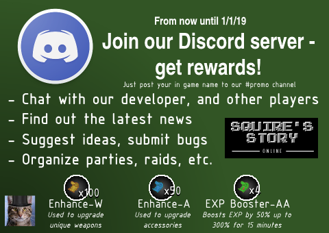 Discord Promotional, small update coming    news - Squire's