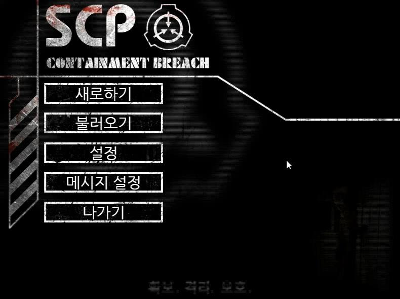 Scp Containment Breach Mac Download