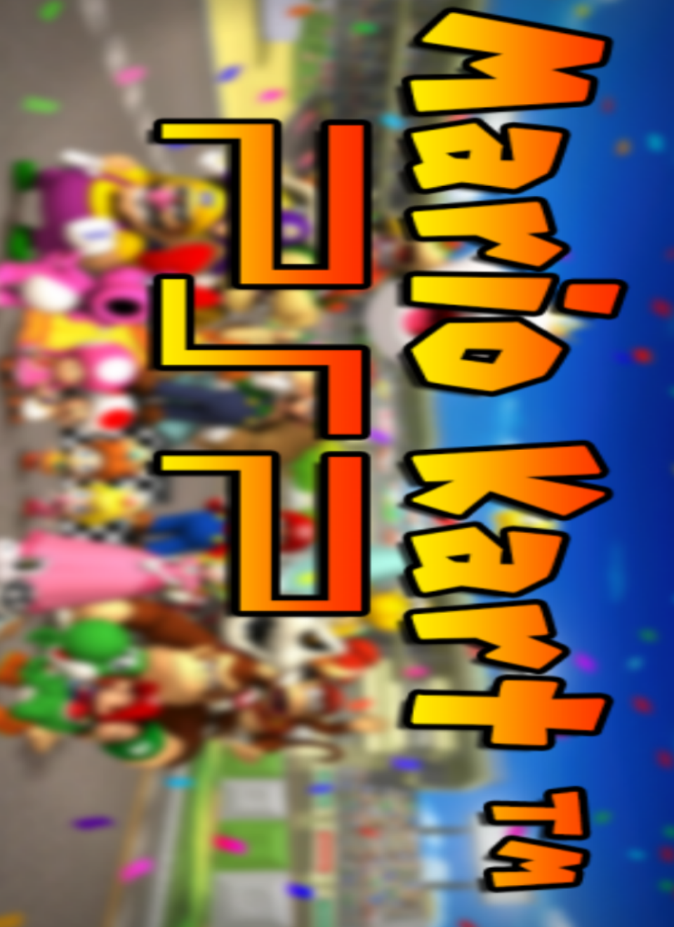 Mario Kart PSP (Lua) PSP game - Indie DB