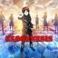 Exogenesis - Perils of Rebirth -