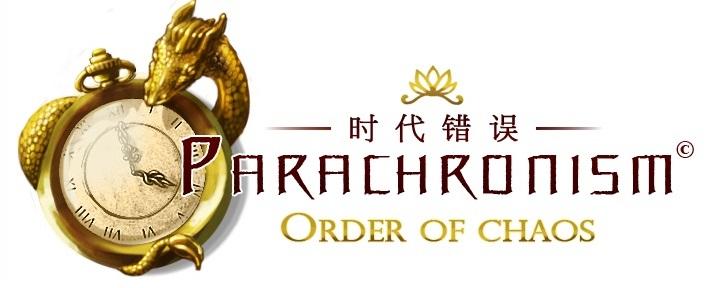 Parachronism: Order of Chaos Logo