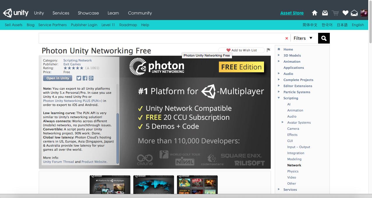 Photon Unity Networking! image - Stellar Stars - Indie DB