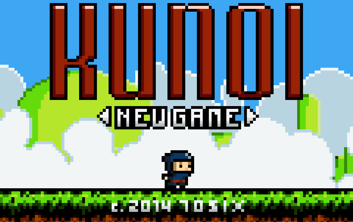 Kunoi Title Screen