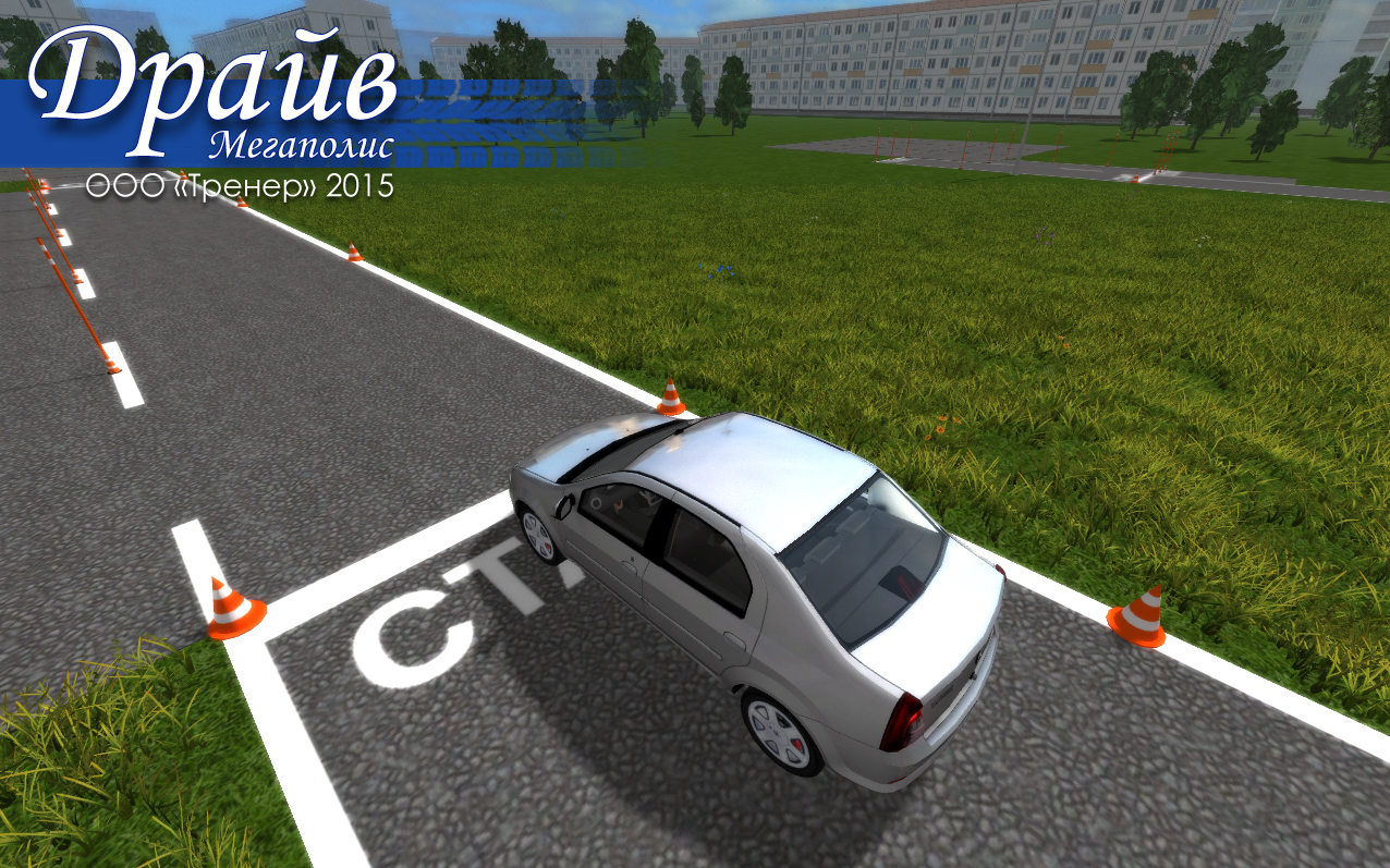 City Car Driving    Addons