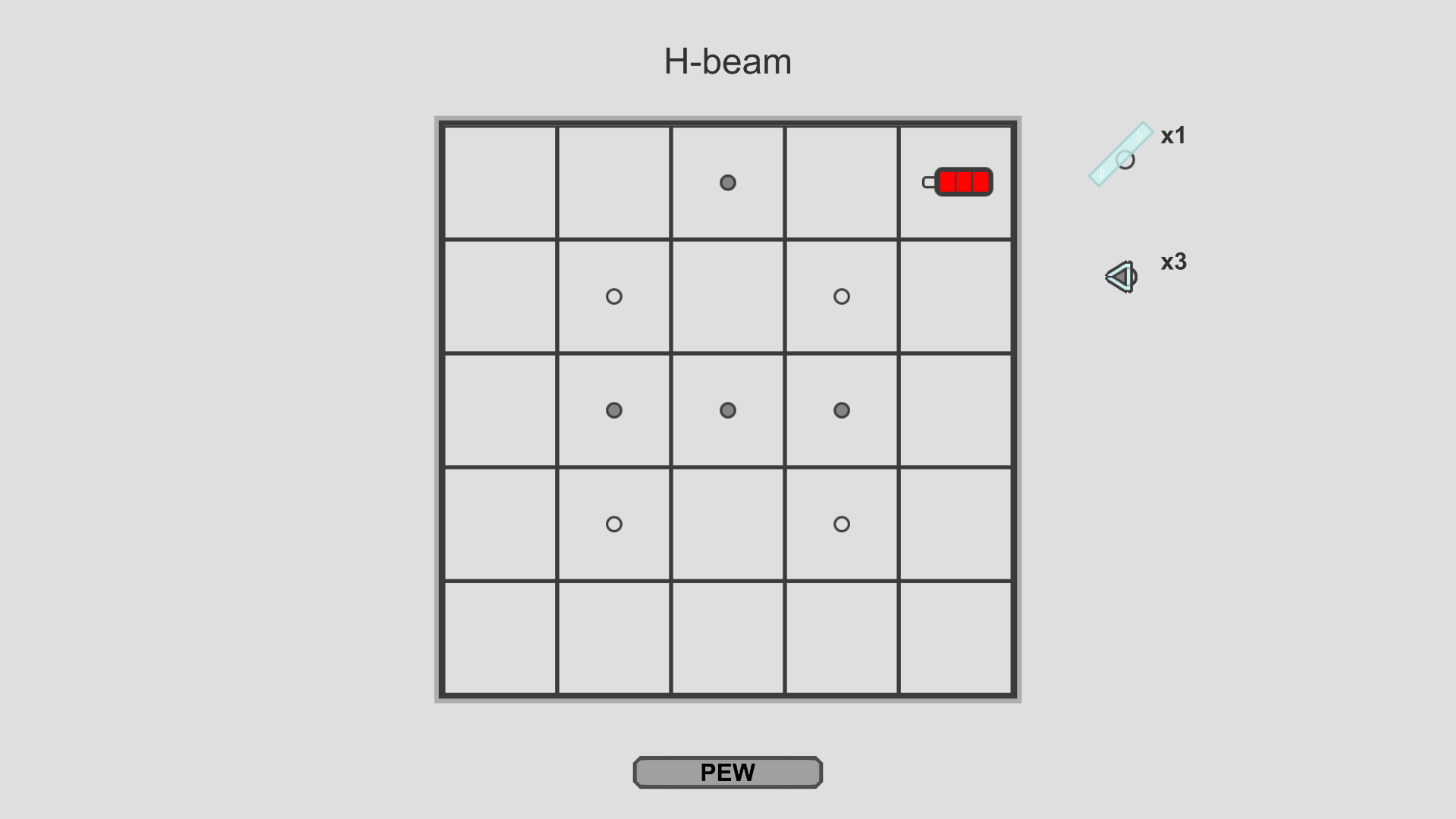 image 3 - laser puzzle