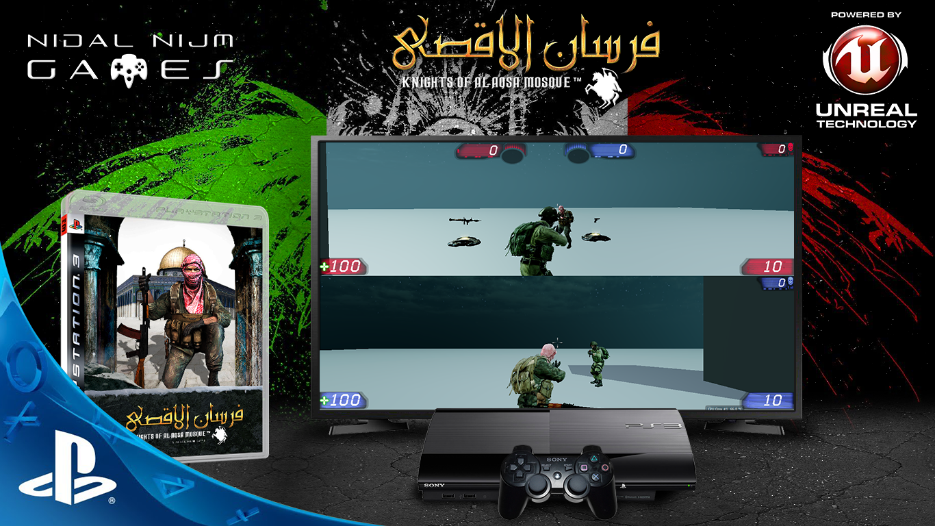 15-_Fursan_al-Aqsa_PS3_Multiplayer.png
