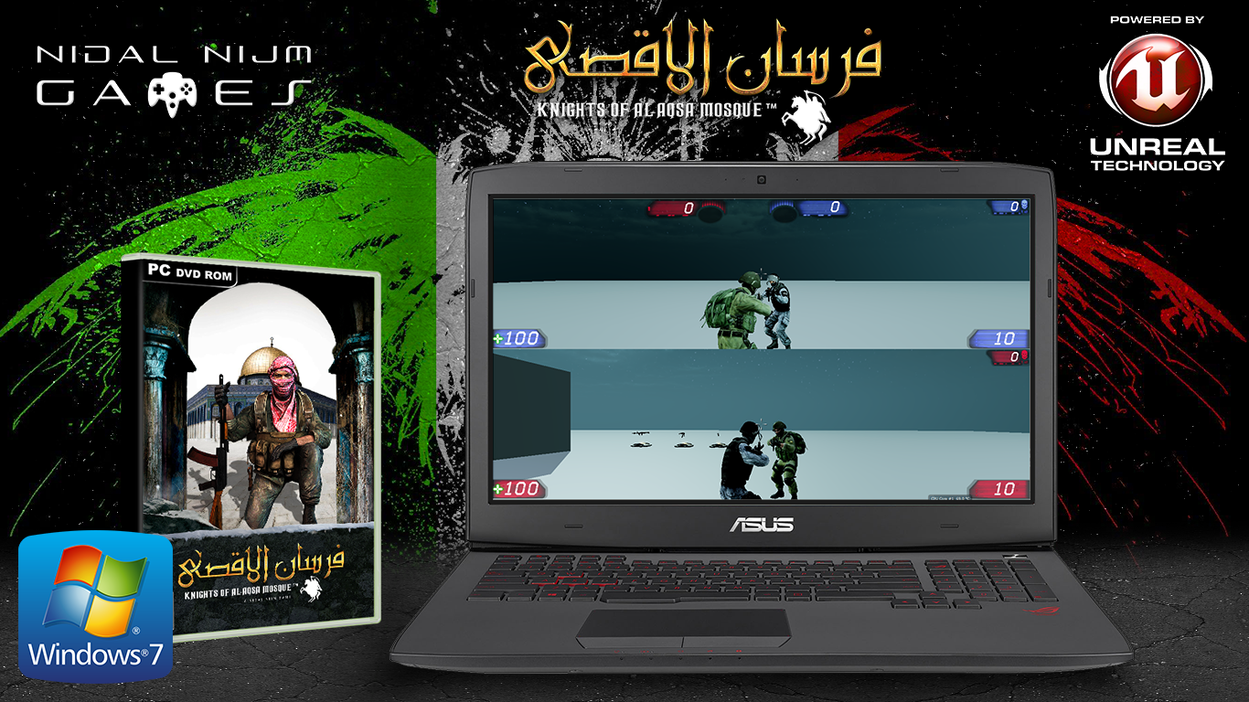 17-_Fursan_al-Aqsa_PC_Multiplayer.png