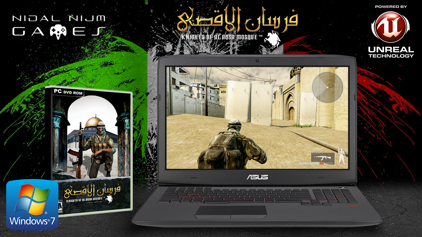6-_Fursan_al-Aqsa_PC_Gameplay_Teaser.1.p