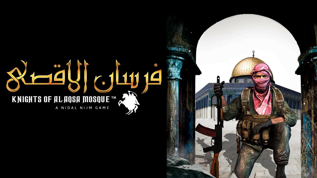 fursan_al_aqsa_title_screen.png