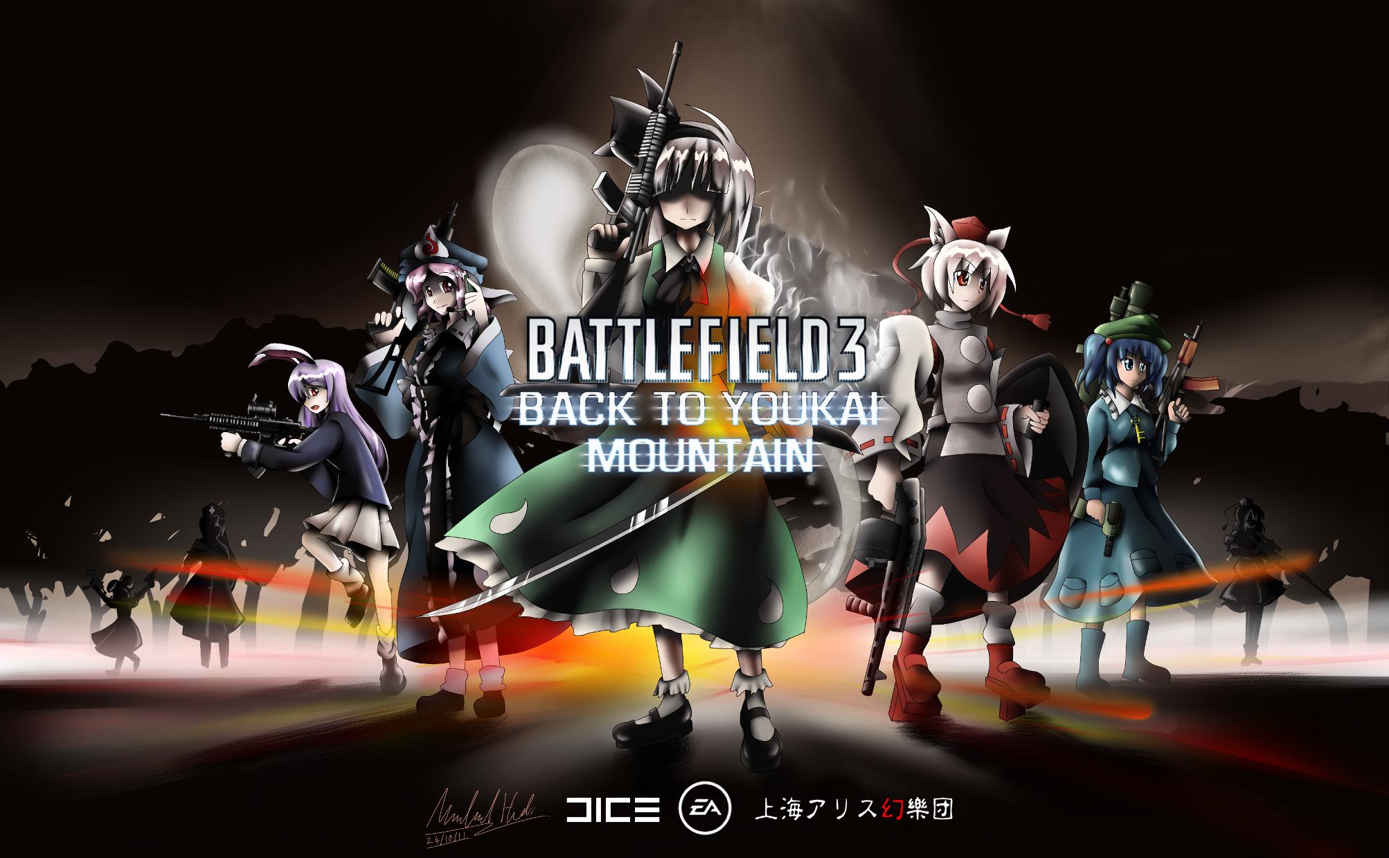 Battlefield 3 back to youkai mountain image anime fans of moddb original voltagebd Gallery