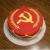 CommunistCake