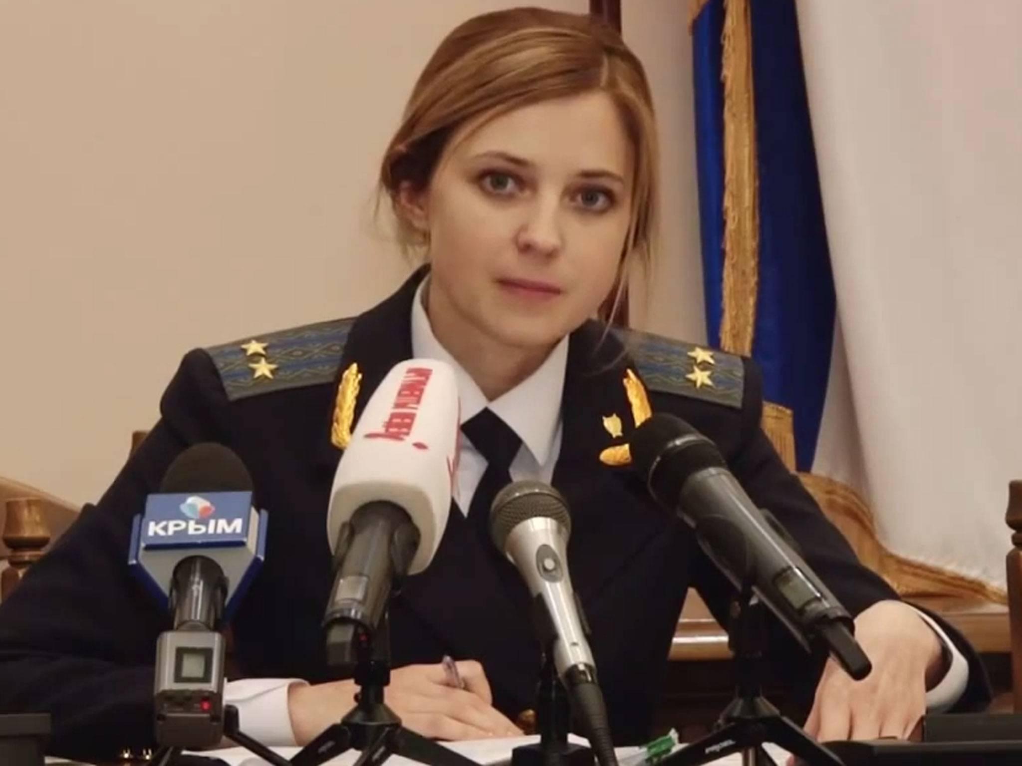 Acronyms Russian Bride Forum General 17