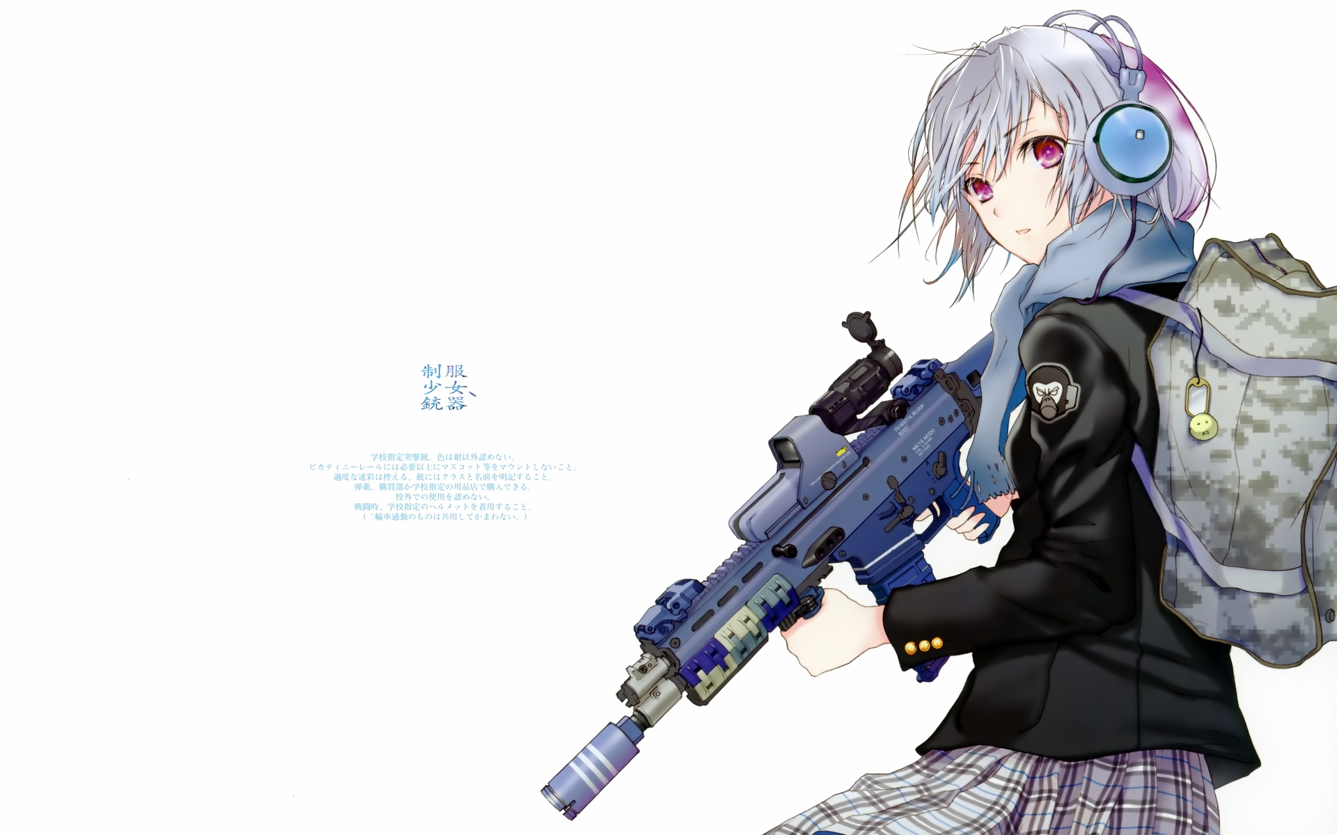 Report RSS Military Anime Wallpapers View Original