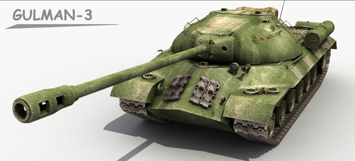 gulman 3 tanks