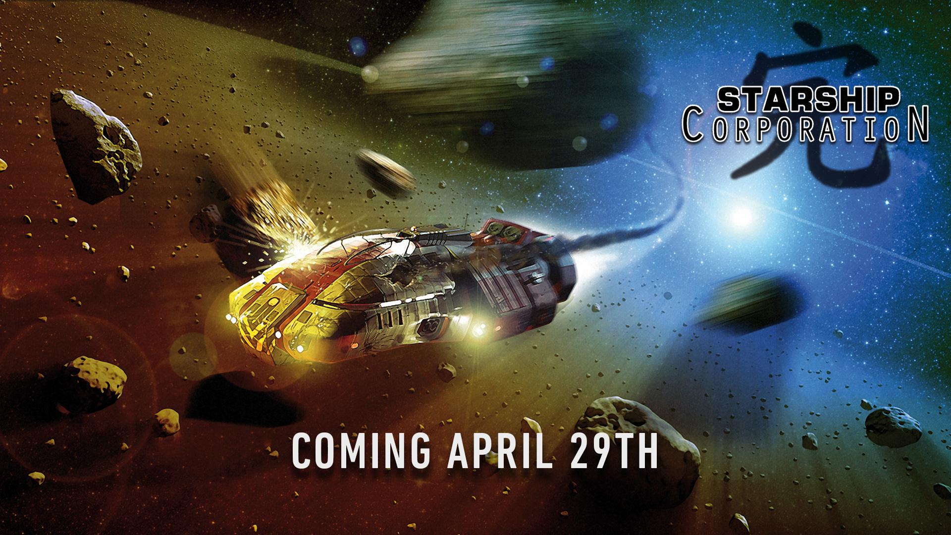 EA date announcement