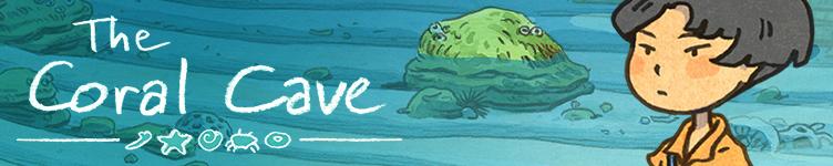 03 coralcave