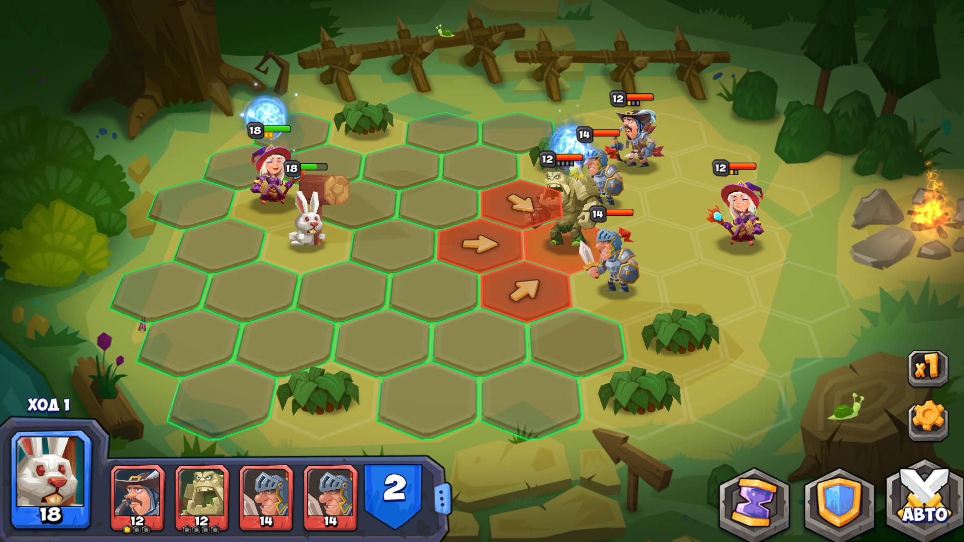 12 Tactical Monsters Rumble Aren