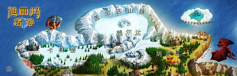 Lords of Xulima World Map Chinese