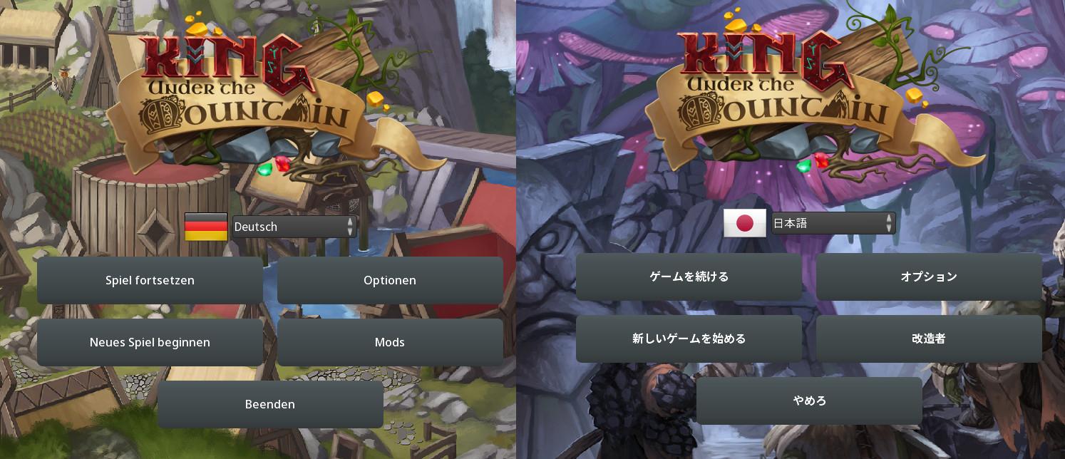 menu translations 1