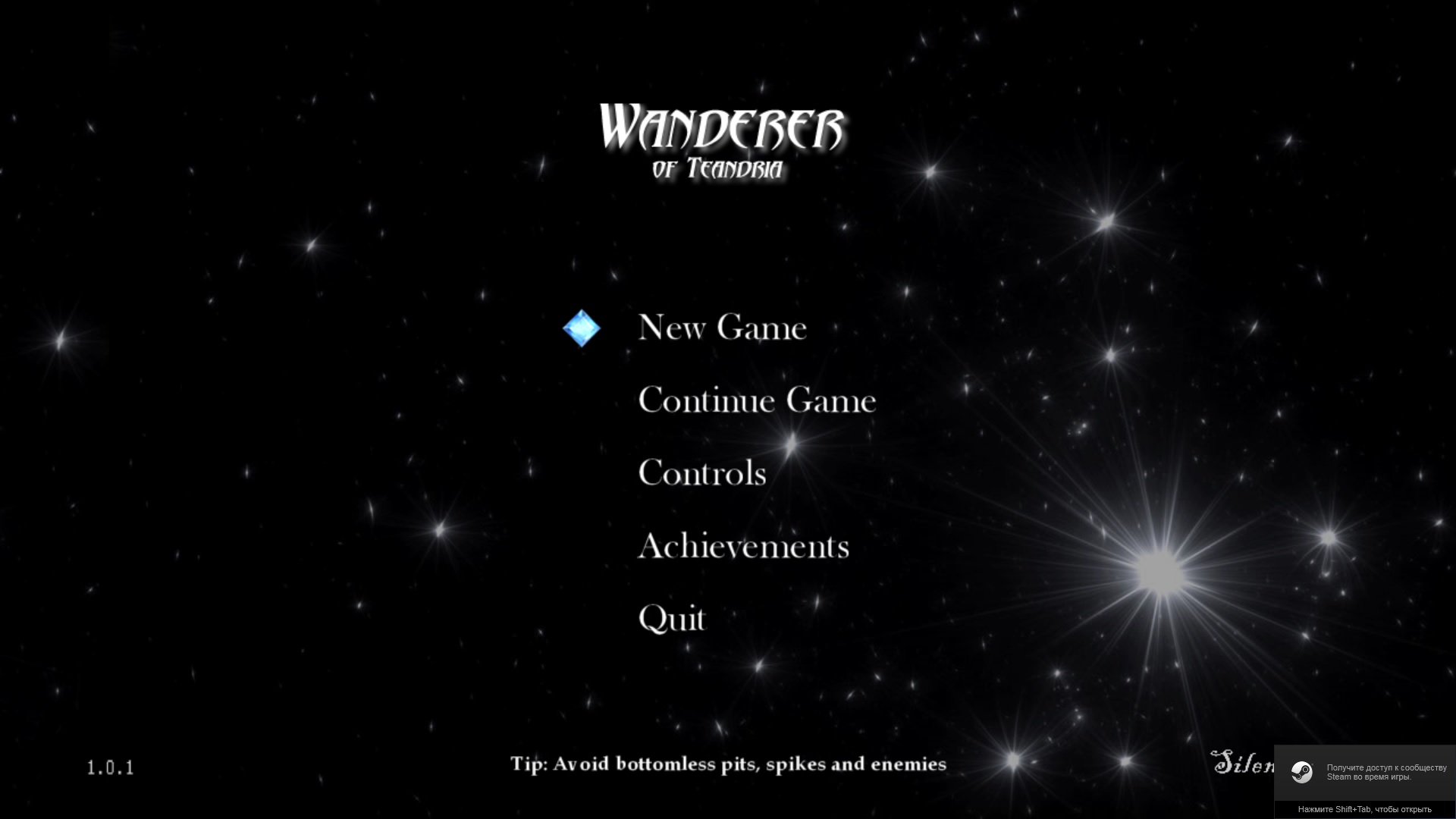 Wanderer New Patch