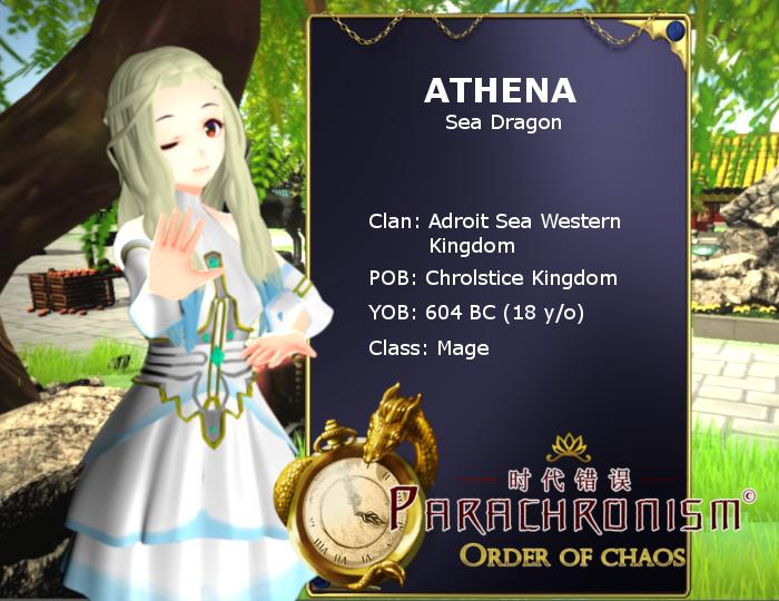 Athena Poster Logo