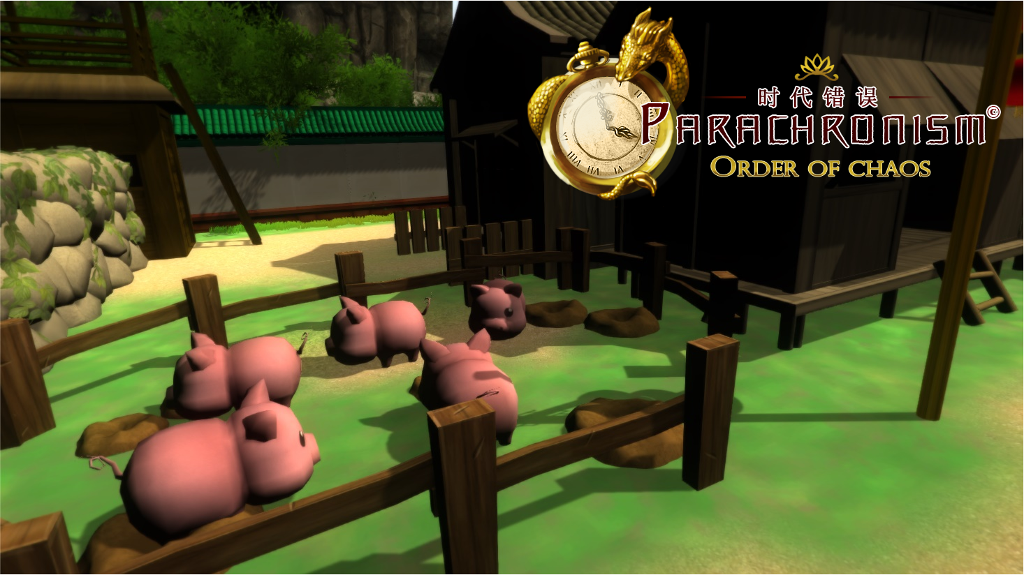 Harvest Pig Poster