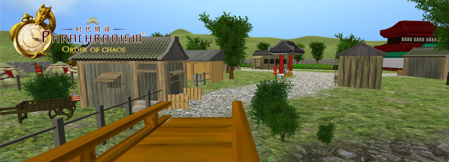 Village Screenshot 1
