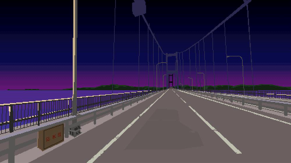 0103   the Kishiwagi Bridge