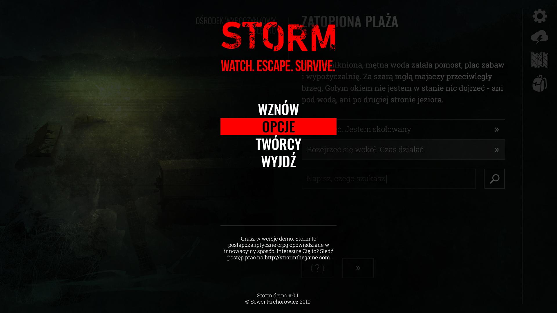 Main menu design