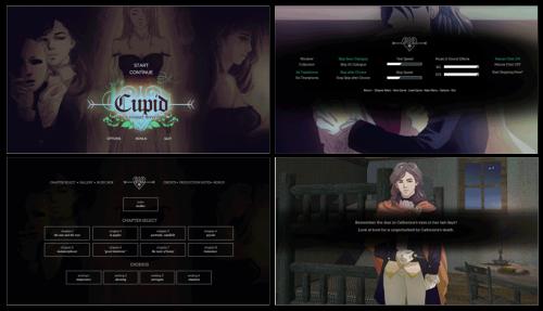 cupid screenshot