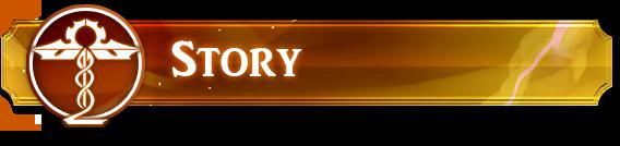 Header Story