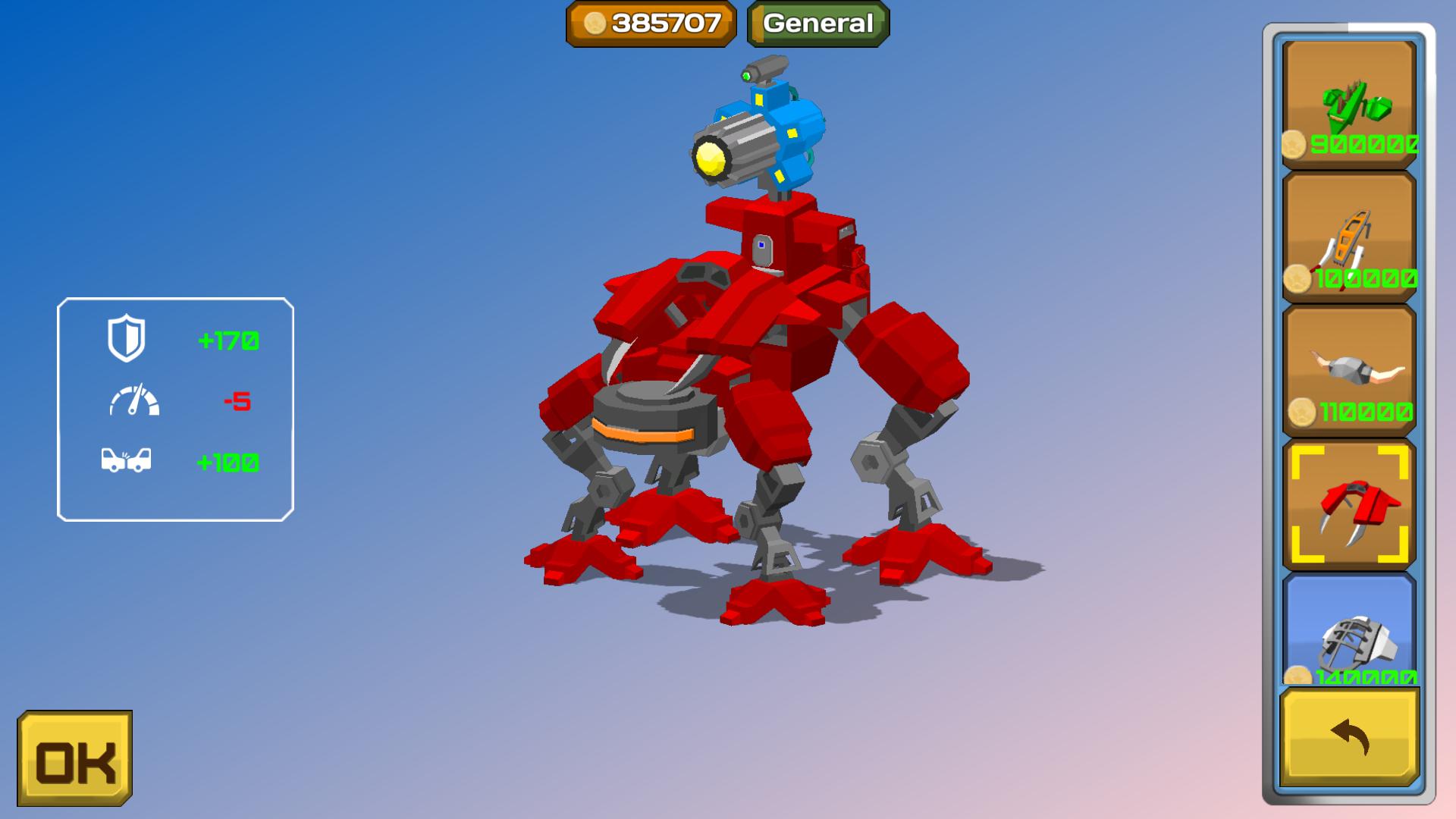 Spine armor for the quad